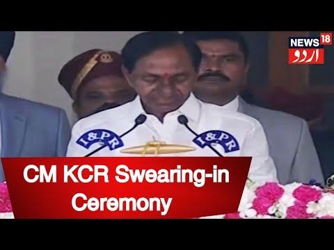 KCR Takes Oath As Telangana CM For Second Consecutive Term At RajBhavan
