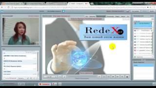 Презентация  RedeX 15 11 16  Евгения Коневега
