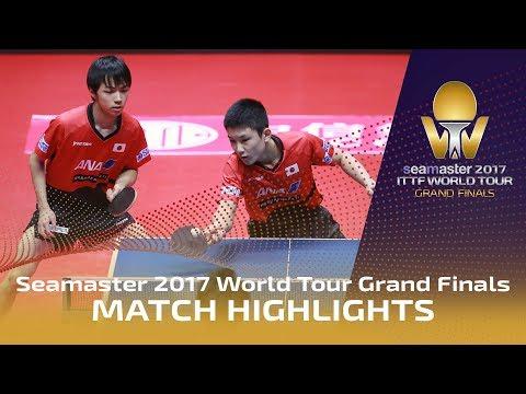 2017 World Tour Grand Finals Highlights: Tomokazu Harimoto/Yuto K. vs M.Morizono/Yuya Oshima (1/4)