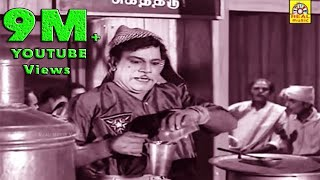 M.R.Radha டீக்கடையில் பேசும் அரசியல் காமெடி கலாட்டா || M.R Radha Comedy Scenes