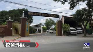 【WE Academy @Clark】菲律賓克拉克遊學_DEOW Taiwan 迪耀國際教育