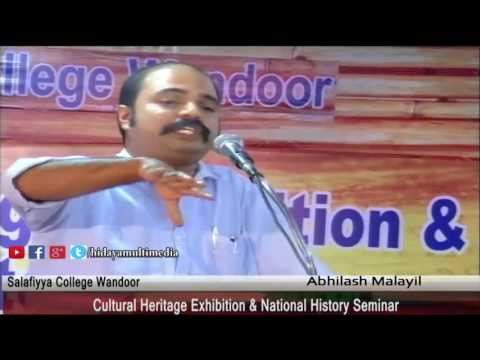 Salafiyya College Wandoor | National History Seminar & Exhibition | Abhilash Malayil