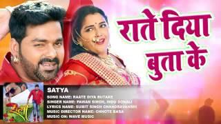 राते दिया बुताके VIDEO Songs - Superhit Film SATYA -  Bhojpuri Video Songs