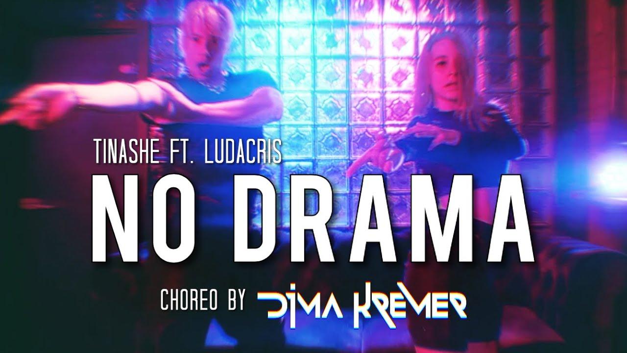 NO DRAMA-Tinashe Ft Offset| Choreo by DIMA KREMER&JENNIFER RUDAKOV| Парень с девушкой круто танцуют