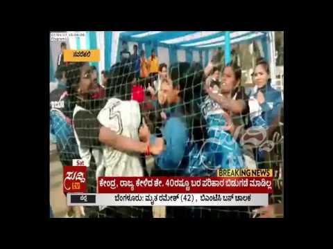 Assault On Karnataka Sports Players In Delhi | ಸುದ್ದಿ ಟಿವಿ