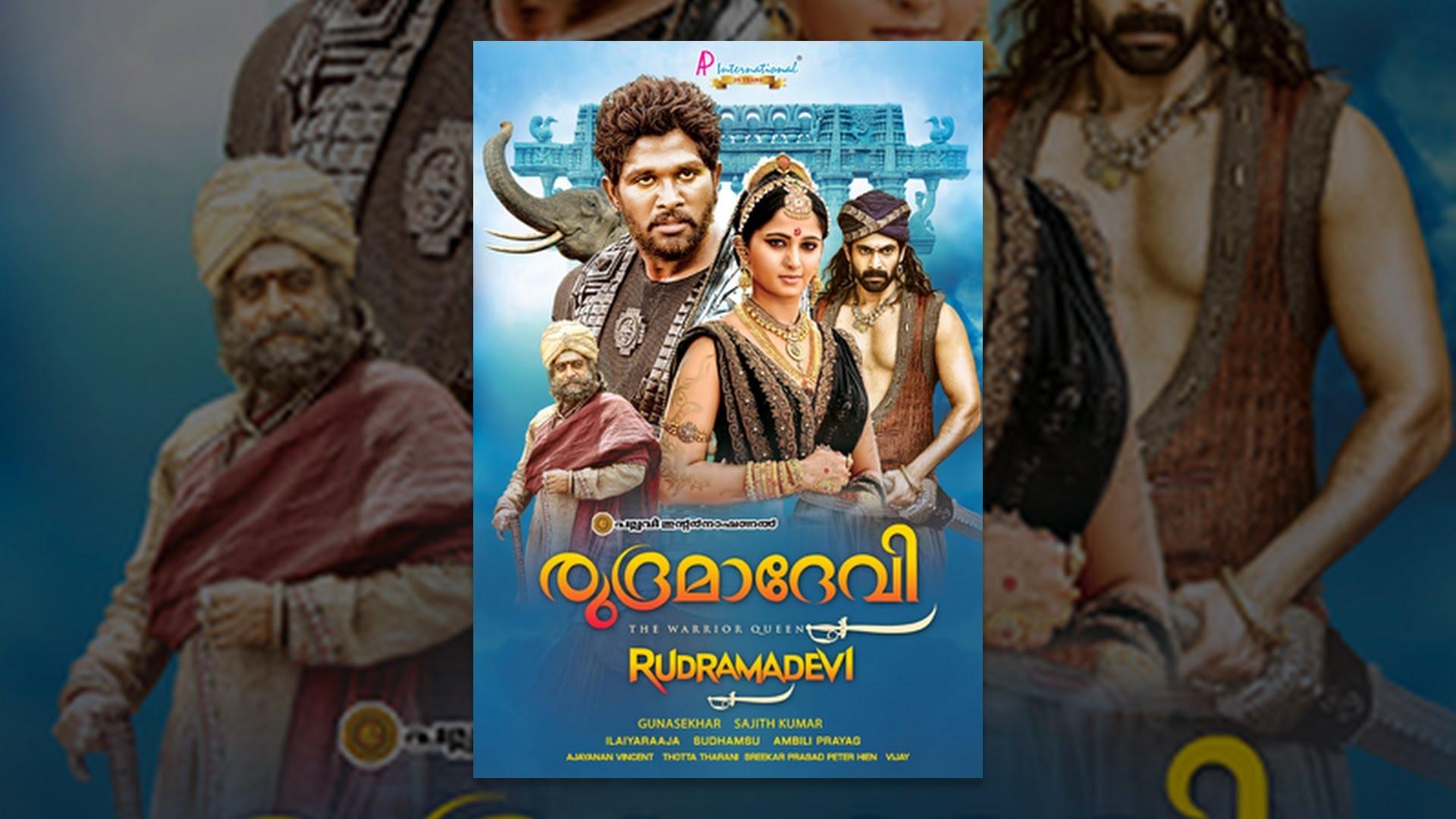 Download Rudramadevi