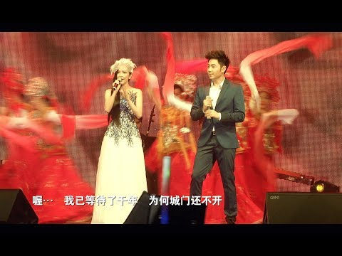 Nick钟盛忠 Stella钟晓玉《One Night In Beijing》演唱会版Concert Version