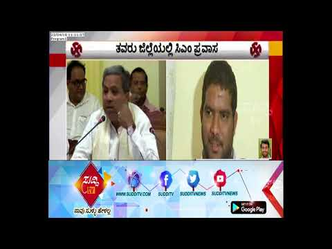 CM Siddaramaiah Visit For Mysore Constituency For Election Campaign Today | ಸುದ್ದಿ ಟಿವಿ