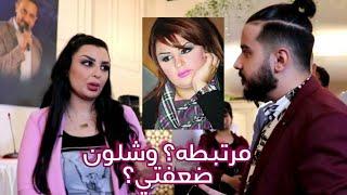 اصيل هميم لاول مره تتكلم كيف خسرت وزنها وحقيقه ارتباطها؟ بحوار خاص جدا مع ساري حسام