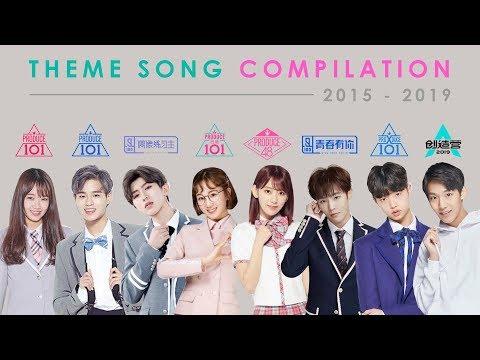 [PICK ME] Song Evolution 2015 - 2019 | KOREA X CHINA