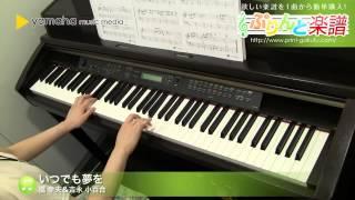 使用した楽譜はコチラ→http://www.print-gakufu.com/score/detail/91215...