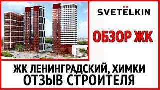 видео Отзыв о переезде квартиры в Химках