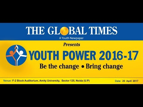 Youth Power 2016-17