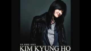 김경호(Kim kyung ho) - 샤우트 Shout origianl ver. with lyrics