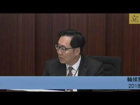 Special meeting of Finance Committee - Session 6: Constitutional and Mainland Affairs (2018/04/17)