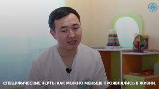 В Караганде открылся Центр аутизма с элементами детского сада
