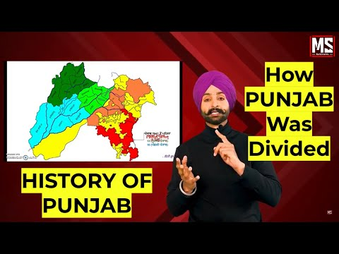 History of Punjab | How Punjab was divided | indian and pakistan punjab | lehnda punjab | India |