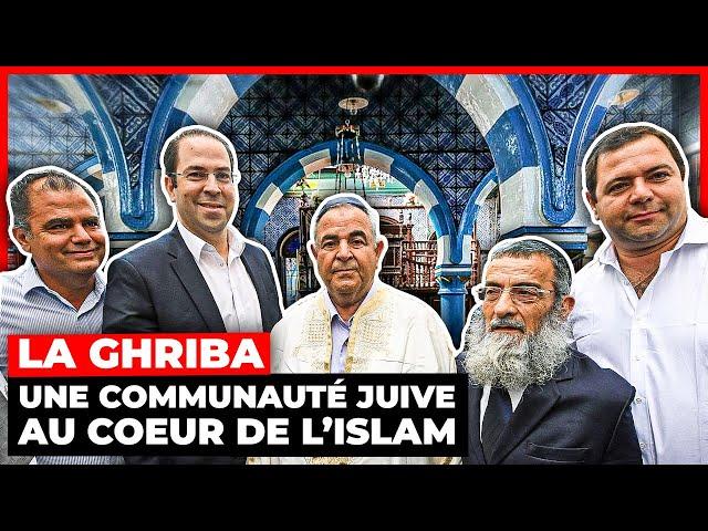 La Ghriba, une communauté juive au coeur de l'Islam