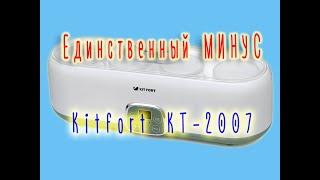 Честный обзор йогуртницы Kitfort KT-2007 + инструкция + рецепт