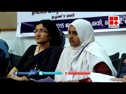 Kerala Muslim Women Organization