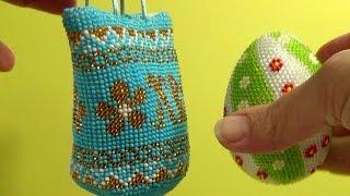Вязание бисером. Пасхальное яйцо из бисера. Часть 2.