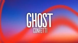 Ghost Confetti