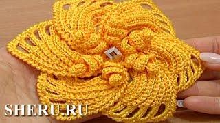 Crochet 3D Flower Pattern  Урок 59 Часть 2 из 2 Вязание крючком(Начинаем вязать волшебный цветок! Мы продолжаем серию вязаных цветов с завернутыми лепестками. Четко следу..., 2013-10-16T19:18:16.000Z)