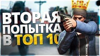 ТОП-10 ЕВРОПЫ, ПОПЫТКА НОМЕР ДВА!! РЕЙТИНГ В PUBG!! - PlayerUnknown's Battlegrounds