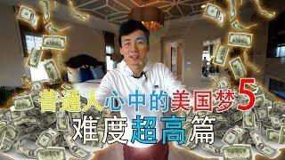 有兴趣在国外购置房产的可以联系微信wanmeiyou 也可以联系Fiona,她的微...