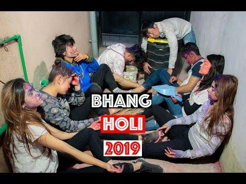 Pure Nepali Holi शुद्द नेपाली होली 2019