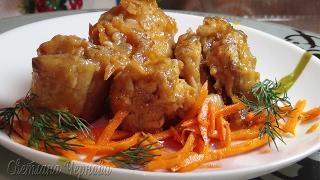 Рыба тушеная с овощами и маслом /Fish stew with vegetables and oil