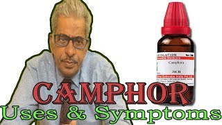 Camphor in Hindi - Uses & Symptoms in Homeopathy by Dr P. S. Tiwari