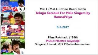 MaLLi MaLLi Telugu Karaoke for Male Singers by HamsaPriya (6- 2- 17)