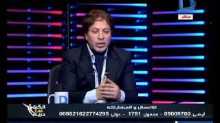 الكرة فى دريم|ثروت سويلم يكشف السر وراء مكالمة مع رئيس لجنة الحكام وجيه احمد