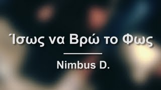 Nimbus D(Φθείρομαι) - Ίσως να Βρω το Φως (Official Video Clip)