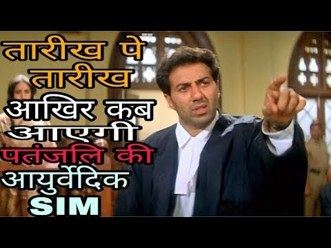 hindi-talking-tom---sunny-deol-funny-comedy-|-ghayal-comedy-|-spoofing