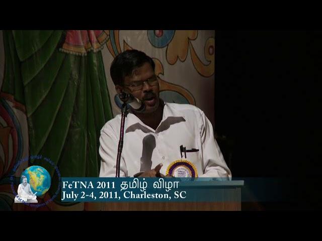 FeTNA 2011 Programs Ilangovan