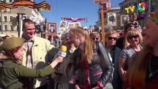 Смотреть видео БЕССМЕРТНЫЙ ПОЛК НА 9 МАЯ ! г.Санкт-Петербург онлайн