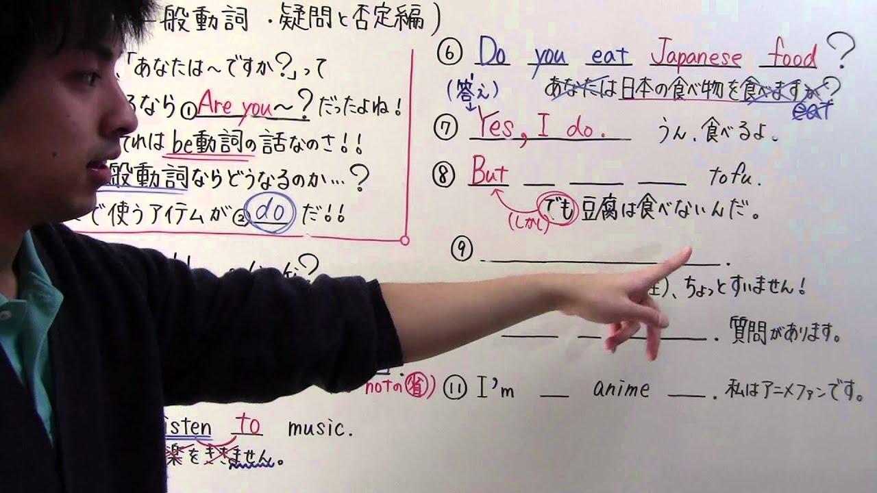 と ある 男 が 授業 し て みた 英語 葉一の無料オンライン授業 - 19ch.tv|塾チャンネル