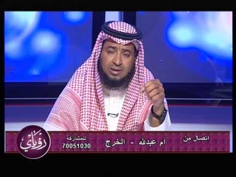 مشاكل النوم والاحلام والكوابيس مع د عبدالعزيز الزير في برنامج رؤياي على قناة الدانة