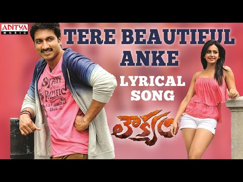 Loukyam Full Songs With Lyrics - Tere Beautiful Anke Song - Gopichand, Rakul Preet Singh