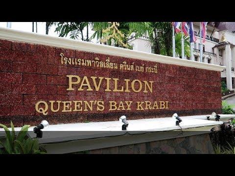 Pavilion Queens Bay Hotel Ao Nang Thailand