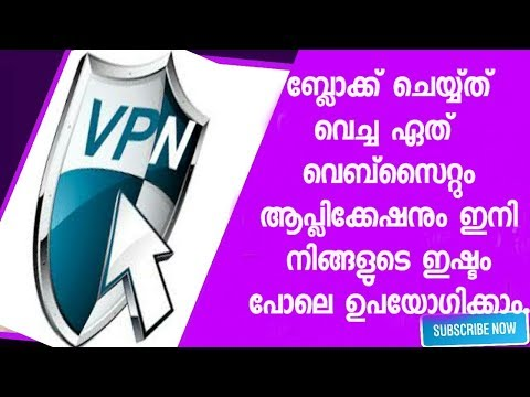 Top 5 Best Free VPN Services from YouTube · Duration:  3 minutes 38 seconds