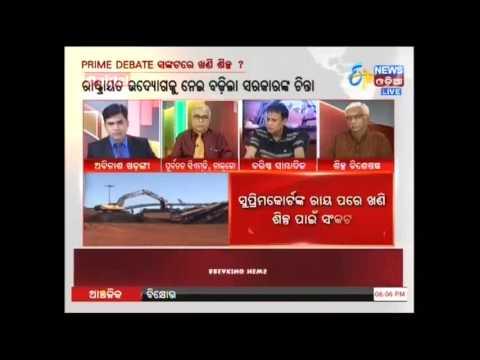 "Prime Debate ''Sankatare Khani Silpa ?"" ""Mining Industry is in danger ? "" - Etv News odia"