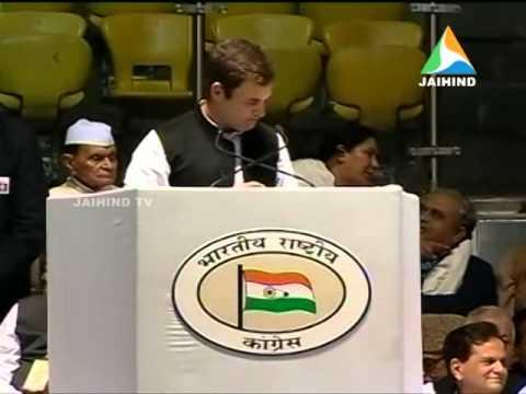 LPG Rahul, Jaihind TV, 18.01.2014