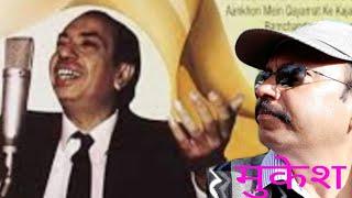 I Kasak Saath To Hogi Mahendra Kapoor Nikaa - Thereset