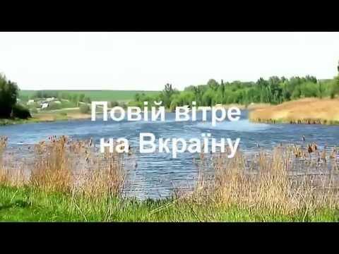 Слушай онлайн Украинский хит на . Онлайн