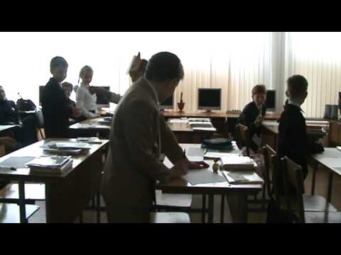 Урок английского языка  во II классе.