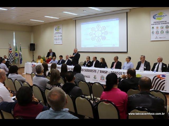 Reunião discute implantação de Porto Seco na região de Embu e Itapecerica da Serra
