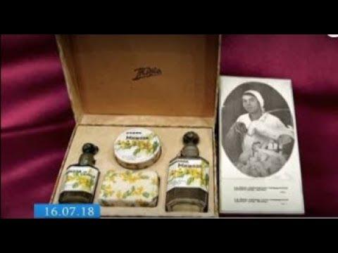 ТРК ВіККА: Із ароматом минулого: у черкаському музеї демонструють парфум минулого століття